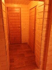 Дом с дровяной баней на 6 человек, 2 спальни, Светлая, Мышкин - Фотография 2