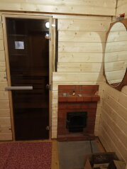 Дом с дровяной баней на 6 человек, 2 спальни, Светлая, 1, Мышкин - Фотография 4
