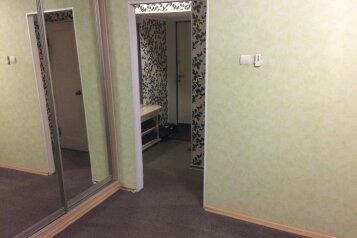 1-комн. квартира, 33 кв.м. на 4 человека, Мостоотряд , Нижний Новгород - Фотография 2