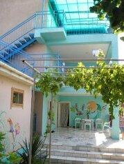Мини-Гостиница , Строительная улица на 8 номеров - Фотография 1
