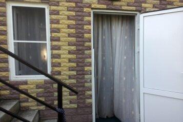 Гостевой дом, Школьная улица на 7 номеров - Фотография 2