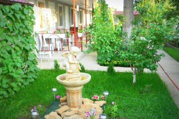 Гостевой дом, Садовая улица на 14 номеров - Фотография 3
