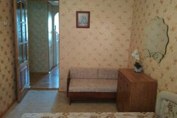 2-комн. квартира, 46 кв.м. на 6 человек, Демышева, Евпатория - Фотография 3