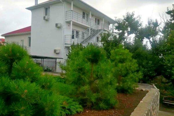 Гостевой дом , Рейдовая, 32 на 9 номеров - Фотография 1