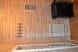 Двухкомнатный семейный номер с кухней и санузлом:  Номер, Стандарт, 4-местный, 2-комнатный - Фотография 23