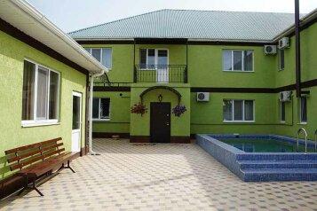 Гостевой дом с бассейном, Зелёная улица на 18 номеров - Фотография 2
