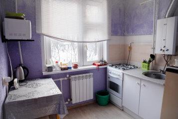 2-комн. квартира, 43 кв.м. на 6 человек, улица Короленко, 23, Казань - Фотография 2