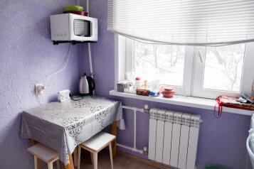 2-комн. квартира, 43 кв.м. на 6 человек, улица Короленко, 23, Казань - Фотография 3