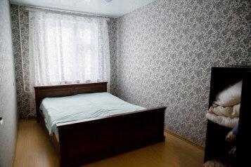2-комн. квартира, 43 кв.м. на 6 человек, улица Короленко, 23, Казань - Фотография 4