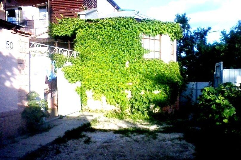 Дом на 4чел., 50 кв.м. на 4 человека, 2 спальни, улица Кочмарского, 50, Феодосия - Фотография 10