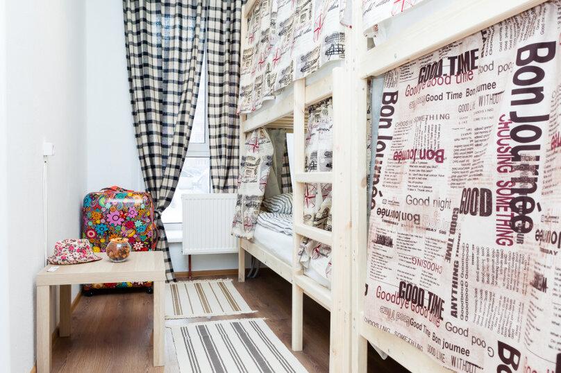 Кровать в общем 4-местном номере, улица Жуковского, 14/18, Домодедово - Фотография 1