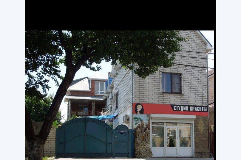 """Гостевой дом """"Южный дом"""", улица Тургенева, 242А на 9 комнат - Фотография 2"""