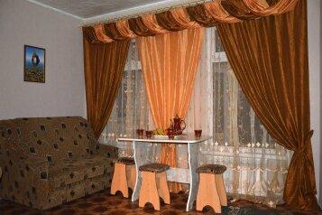 Гостиница на 6 номеров, Русская улица на 6 номеров - Фотография 1