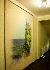Отель, улица КИМ на 10 номеров - Фотография 2