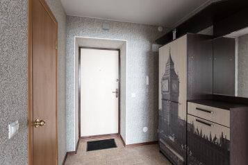 1-комн. квартира, 36 кв.м. на 4 человека, микрорайон Зеленый Город, Вологда - Фотография 4