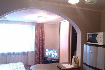 1-комн. квартира, 26 кв.м. на 2 человека, улица Юлиуса Фучика, 7, Пятигорск - Фотография 1