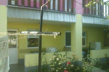 Мини-отель, Морская улица, 3 на 6 номеров - Фотография 3