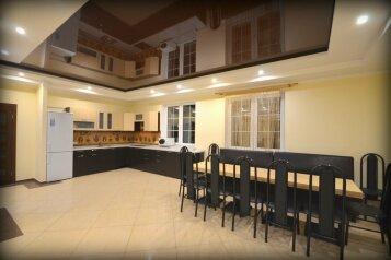Дом, 310 кв.м. на 12 человек, 5 спален, Радужная, 101, Истра - Фотография 3