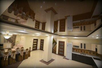 Дом, 310 кв.м. на 12 человек, 5 спален, Радужная, 101, Истра - Фотография 4