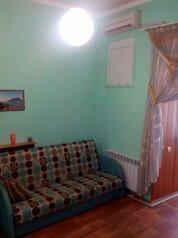 1-комн. квартира, 33 кв.м. на 3 человека, улица Игнатенко, Ялта - Фотография 3
