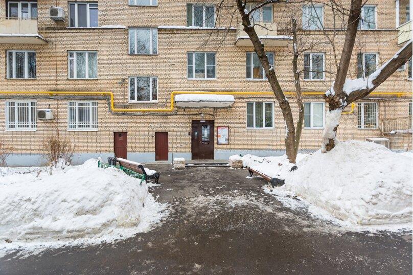 2-комн. квартира, 46 кв.м. на 4 человека, Ростовская набережная, 1, Москва - Фотография 16