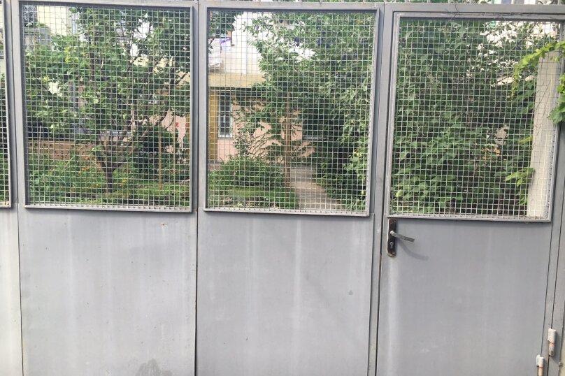 2-комн. квартира, 45 кв.м. на 5 человек, переулок Юности, 2, Ливадия, Ялта - Фотография 11