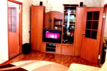 2-комн. квартира, 45 кв.м. на 4 человека, Советская улица, Феодосия - Фотография 1