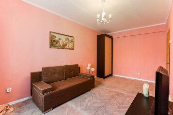 2-комн. квартира, 46 кв.м. на 4 человека, Ростовская набережная, Москва - Фотография 3