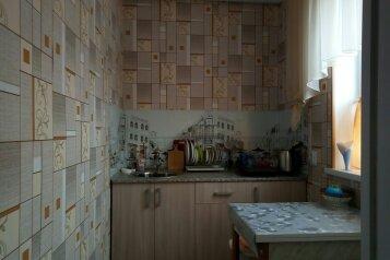 Гостевой дом, улица Сергея Романа, 46 на 2 номера - Фотография 1