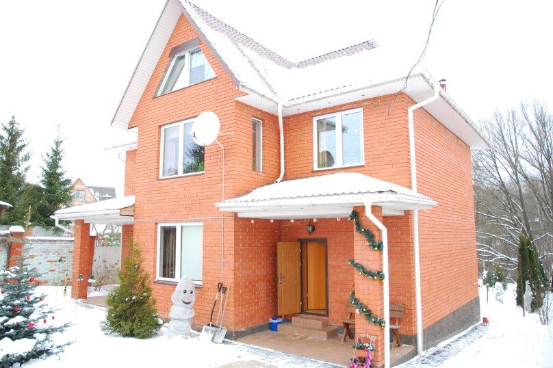 Дом, 210 кв.м. на 13 человек, 3 спальни, Ордынцы, 1, Щербинка - Фотография 1