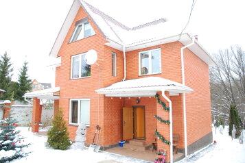 Дом, 210 кв.м. на 13 человек, 3 спальни, Ордынцы, Щербинка - Фотография 1