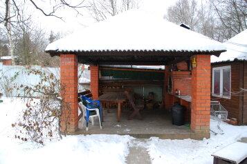 Дом, 210 кв.м. на 13 человек, 3 спальни, Ордынцы, Щербинка - Фотография 2