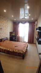 1-комн. квартира, 50 кв.м. на 4 человека, улица Луначарского, Геленджик - Фотография 3