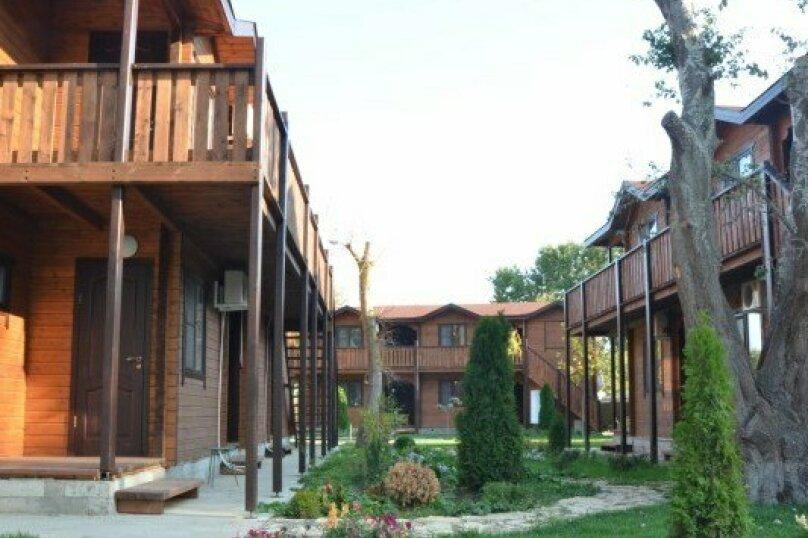 Гостиничный комплекс Заря Анапы, Пионерский проспект, 223 на 111 номеров - Фотография 5