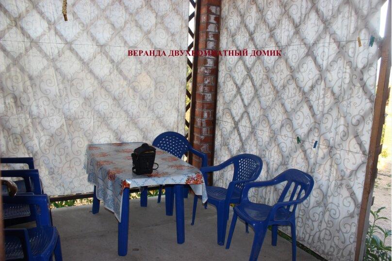Гостиный дворик на Азовской, Азовская улица, 3 на 4 номера - Фотография 24