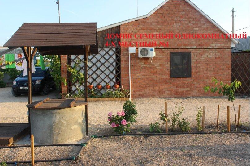 Гостиный дворик на Азовской, Азовская улица, 3 на 4 номера - Фотография 29