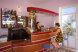 База отдыха, Пионерский проспект на 65 номеров - Фотография 16