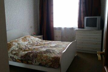 3-комн. квартира, 72 кв.м. на 5 человек, Солнечный бульвар, 10, Курган - Фотография 1