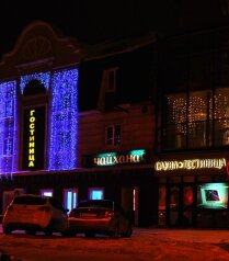 Гостиница, Пролетарская улица на 25 номеров - Фотография 1