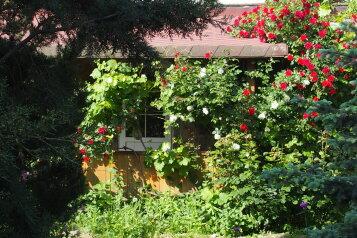 Гостеприимный дом, Владимира Маяковского  на 2 номера - Фотография 3