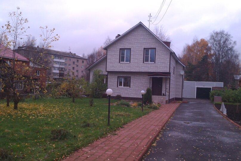 Коттедж для семьи, 210 кв.м. на 10 человек, 3 спальни, улица Осипенко, 54, Великий Устюг - Фотография 1