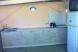 Дом, 120 кв.м. на 17 человек, 5 спален, Подгорная, 11, Солнечногорское - Фотография 3