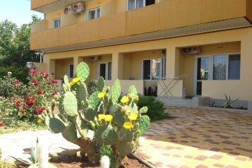 Мини-отель, улица Центральная, 7 на 6 номеров - Фотография 4