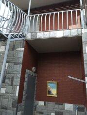 Гостевой дом, улица Пушкина, 63 на 2 номера - Фотография 2