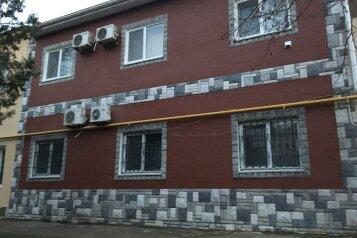 Гостевой дом, улица Пушкина, 63 на 2 номера - Фотография 1