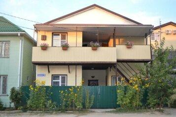 Гостевой дом, Азовская на 7 номеров - Фотография 1