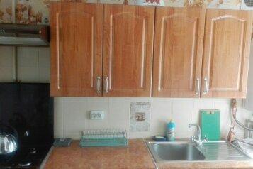 2-комн. квартира, 45 кв.м. на 4 человека, улица Кирова, 67, Ялта - Фотография 1