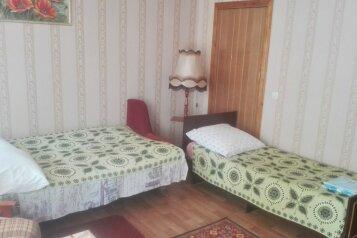 2-комн. квартира, 45 кв.м. на 4 человека, улица Кирова, 67, Ялта - Фотография 4