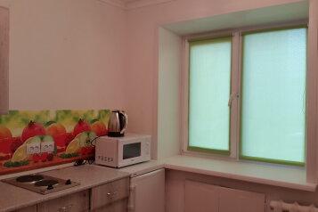 1-комн. квартира, 30 кв.м. на 2 человека, Комсомольская улица, 52, Норильск - Фотография 1
