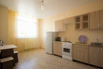 1-комн. квартира на 2 человека, улица Авиаторов, Красноярск - Фотография 3